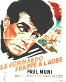 Commandos Strike at Dawn - French Movie Poster (xs thumbnail)