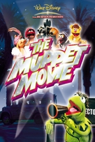The Muppet Movie - DVD movie cover (xs thumbnail)