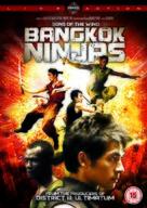 Les fils du vent - British DVD cover (xs thumbnail)