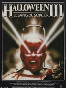 Halloween III: Season of the Witch - French Movie Poster (xs thumbnail)
