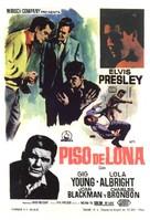 Kid Galahad - Spanish Movie Poster (xs thumbnail)