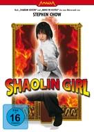 Shôrin shôjo - German Movie Cover (xs thumbnail)