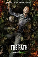 """The Path"" - Movie Poster (xs thumbnail)"