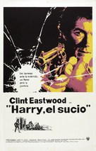 Dirty Harry - Puerto Rican Movie Poster (xs thumbnail)