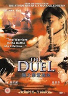 The Duel - British poster (xs thumbnail)