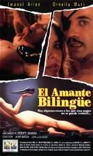 Amante bilingüe, El - Spanish poster (xs thumbnail)