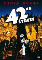 42nd Street - DVD cover (xs thumbnail)