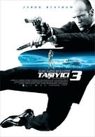 Transporter 3 - Turkish Movie Poster (xs thumbnail)