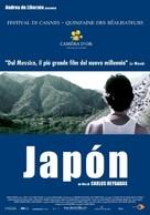 Japón - Italian poster (xs thumbnail)