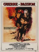 Hanover Street - French Movie Poster (xs thumbnail)