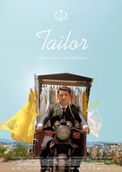 Raftis - International Movie Poster (xs thumbnail)
