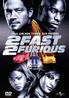 2 Fast 2 Furious - German DVD cover (xs thumbnail)