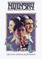 Nijinsky - DVD cover (xs thumbnail)