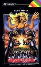 Black Snake - French VHS movie cover (xs thumbnail)