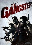 Antapal - DVD movie cover (xs thumbnail)