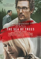 The Sea of Trees - Turkish Movie Poster (xs thumbnail)