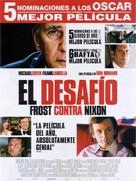 Frost/Nixon - Spanish Movie Poster (xs thumbnail)