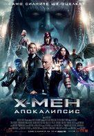 X-Men: Apocalypse - Bulgarian Movie Poster (xs thumbnail)
