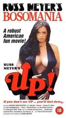 Up! - British VHS cover (xs thumbnail)