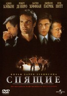 Sleepers - Russian DVD movie cover (xs thumbnail)