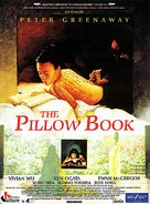 The Pillow Book - French Movie Poster (xs thumbnail)