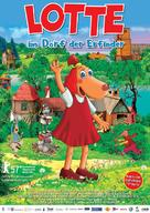Leiutajateküla Lotte - German Movie Poster (xs thumbnail)