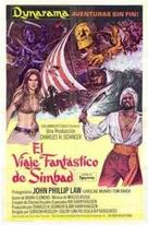 The Golden Voyage of Sinbad - Spanish Movie Poster (xs thumbnail)