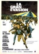 The Great Escape - Spanish Movie Poster (xs thumbnail)
