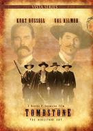 Tombstone - DVD cover (xs thumbnail)
