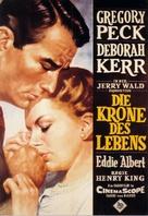 Beloved Infidel - German Movie Poster (xs thumbnail)