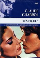 Les biches - Italian DVD cover (xs thumbnail)