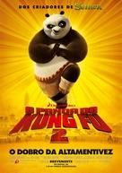 Kung Fu Panda 2 - Portuguese Movie Poster (xs thumbnail)