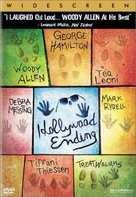Hollywood Ending - Movie Cover (xs thumbnail)