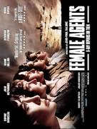 Les femmes de l'ombre - British Movie Poster (xs thumbnail)