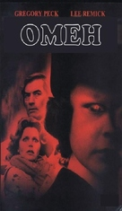 The Omen - Russian VHS movie cover (xs thumbnail)
