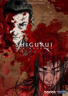 """Shigurui"" - Movie Cover (xs thumbnail)"