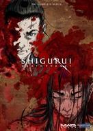 """""""Shigurui"""" - Movie Cover (xs thumbnail)"""
