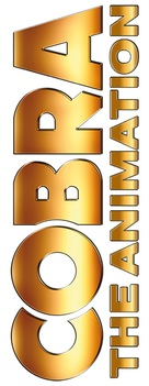 """Cobra the Animation"" - Japanese Logo (xs thumbnail)"