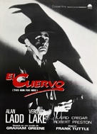 This Gun for Hire - Spanish Movie Poster (xs thumbnail)