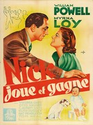 Another Thin Man - French Movie Poster (xs thumbnail)