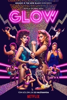 """GLOW"" - Turkish Movie Poster (xs thumbnail)"
