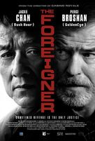 The Foreigner - Lebanese Movie Poster (xs thumbnail)