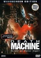 Death Machine - German DVD cover (xs thumbnail)