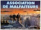 Association de malfaiteurs - French Movie Poster (xs thumbnail)