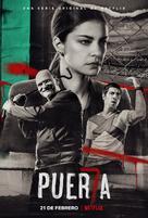 """Puerta 7"" - Argentinian Movie Poster (xs thumbnail)"