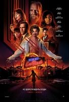 Bad Times at the El Royale - Ukrainian Movie Poster (xs thumbnail)