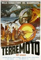 Kyôryû kaichô no densetsu - Italian Movie Poster (xs thumbnail)