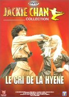 Long teng hu yue - French DVD cover (xs thumbnail)