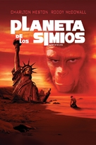 Planet of the Apes - Argentinian Movie Cover (xs thumbnail)