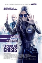 Our Brand Is Crisis - Argentinian Movie Poster (xs thumbnail)